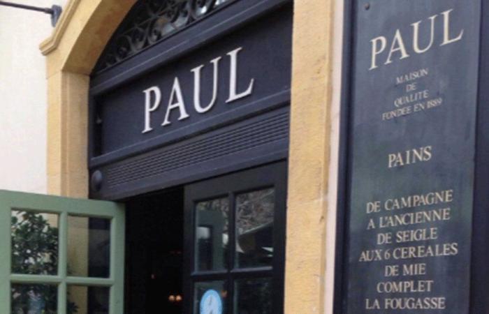 """إدارة """"paul"""" ترد على خصم راتب الموظفة لديه"""