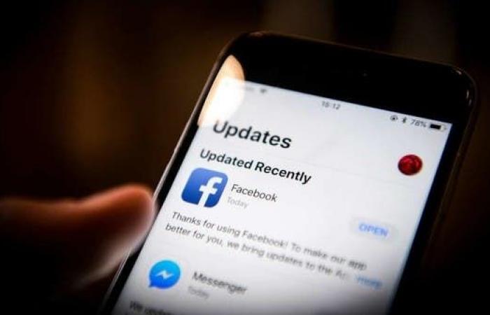 فيسبوك تبرر سبب تشغيل كاميرا آيفون سراً أثناء تصفح تطبيقها