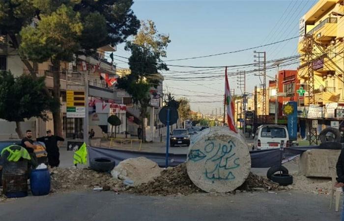 المحتجون في حلبا حيّوا روح علاء أبو فخر