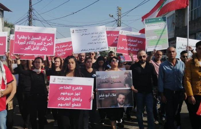 """من بعقلين: """"علاء ابو فخر كلنا للوطن"""" (بالفيديو والصور)"""
