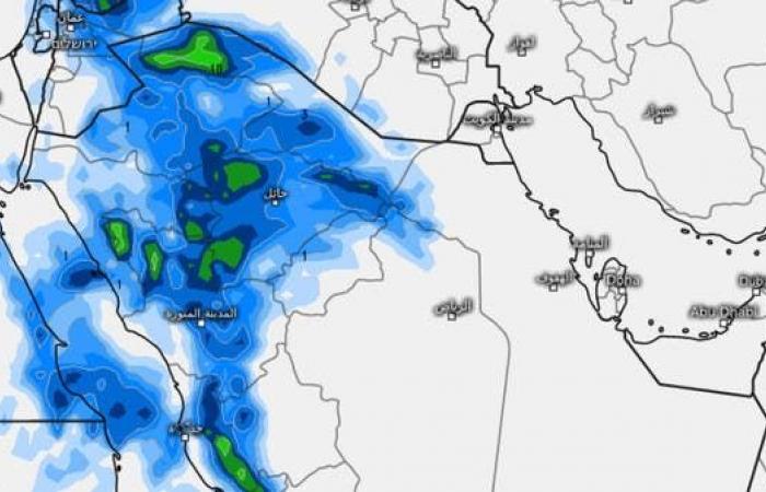 الخليح   تحذير من الأرصاد لسكان منطقة مكة.. أمطار ورياح