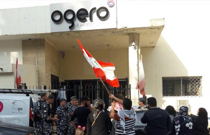 في حلبا.. إقفال مبنى أوجيرو وليبان بوست ومركز وزارة العمل
