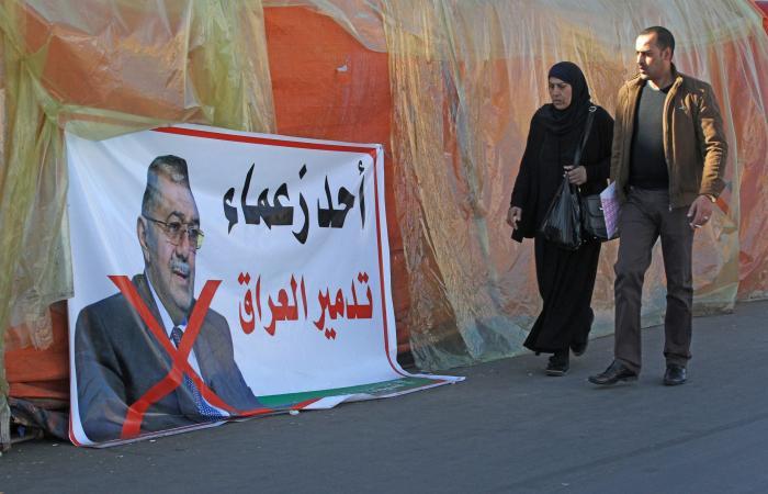 العراق   نيويورك تايمز: أزمة العراق الأخطر منذ سقوط صدام حسين