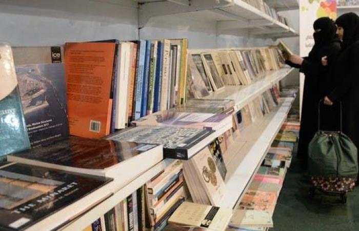 الخليح | الثقافة السعودية تفتح باب التسجيل لمعرض الرياض للكتاب