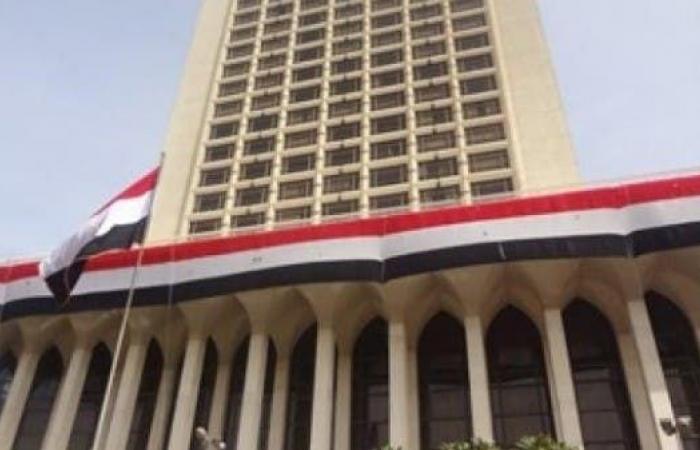 مصر | السيطرة على حريق محدود في مبنى وزارة الخارجية المصرية