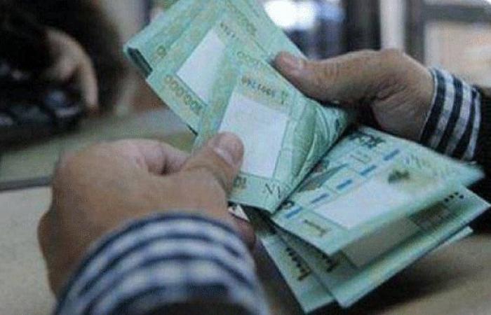 لبنانيون يوقفون دفع الديون للمصارف
