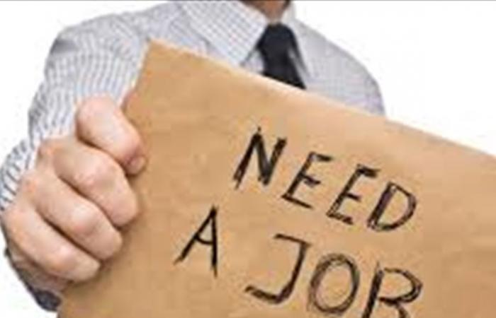 بالأرقام.. هذه نسبة البطالة في لبنان!