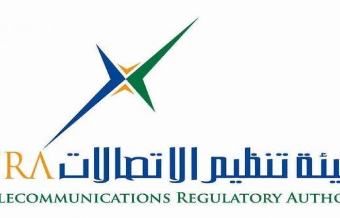 خبر سار لمشتركي الاتصالات في الإمارات