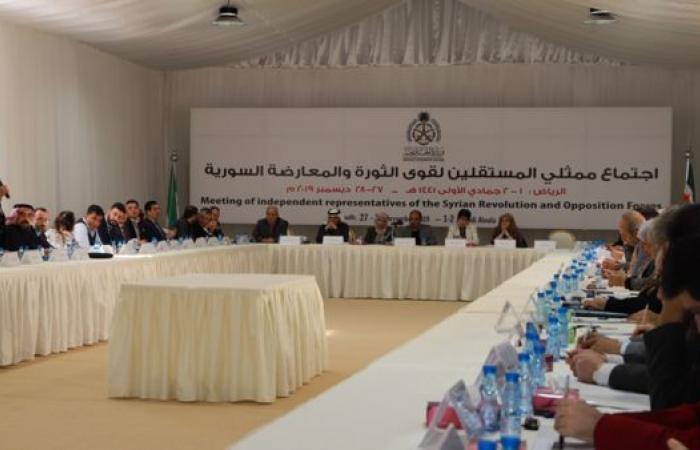 سوريا | اجتماع بالرياض لاعتماد ممثلين جدد لهيئة التفاوض بسوريا