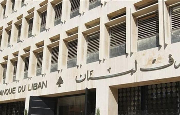 مصرف لبنان أمام لجنة المال: كيف الهرب من الانهيار؟