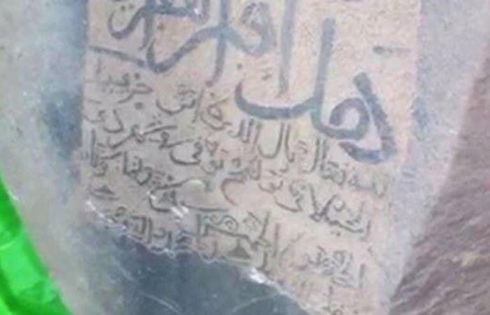 الخليج | شواهد قبور في مكة المكرمة عمرها 754 عاماً
