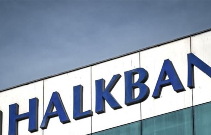 التحقيقات مع مصرف 'خلق' التركي ستتواصل!