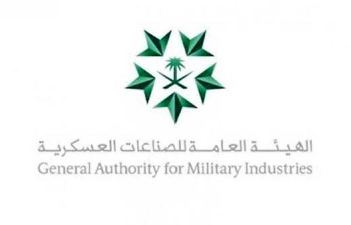 الخليج | السعودية.. اتفاق لتوطين صيانة وتجديد منظومة باتريوت