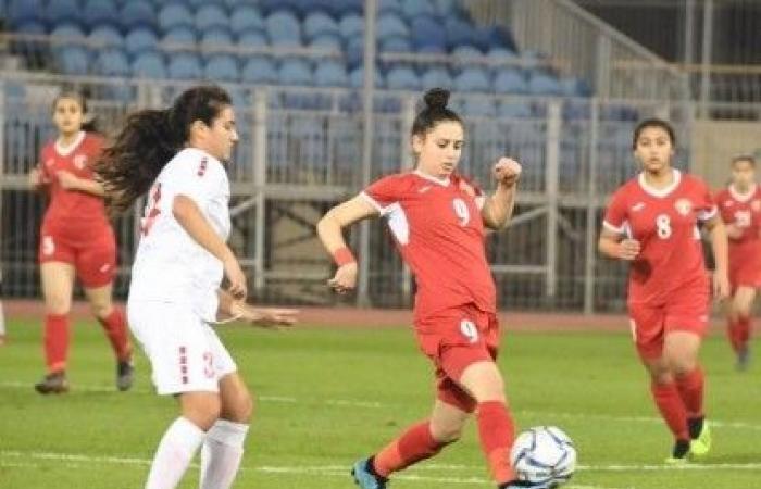 لبنان يهزم الأردن بالثلاثة ضمن بطولة غرب آسيا للشابات