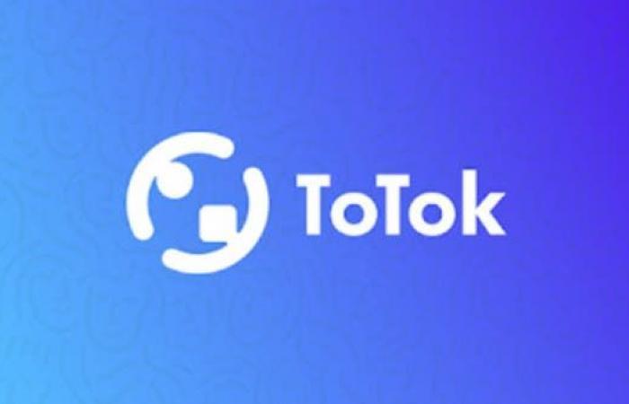 """مؤسس تطبيق """"توتوك"""" يوجه رسالة إلى رئيسي """"غوغل"""" و""""أبل"""""""