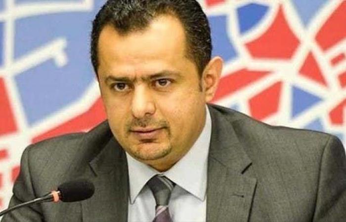 اليمن | رئيس حكومة اليمن: ميليشيا الحوثي مجرد أدوات لطهران