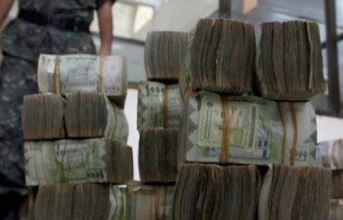 اليمن   اليمن.. تحذيرات من قرار الحوثي منع تداول العملة الوطنية