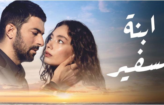 """نسليهان أتاغول تحذف 15 مشهدًا من """"ابنة السفير"""".. ما علاقة زوجها؟"""
