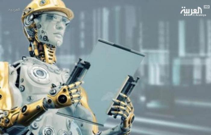 حصاد 2019.. أبرز تطورات الذكاء الاصطناعي خلال العام