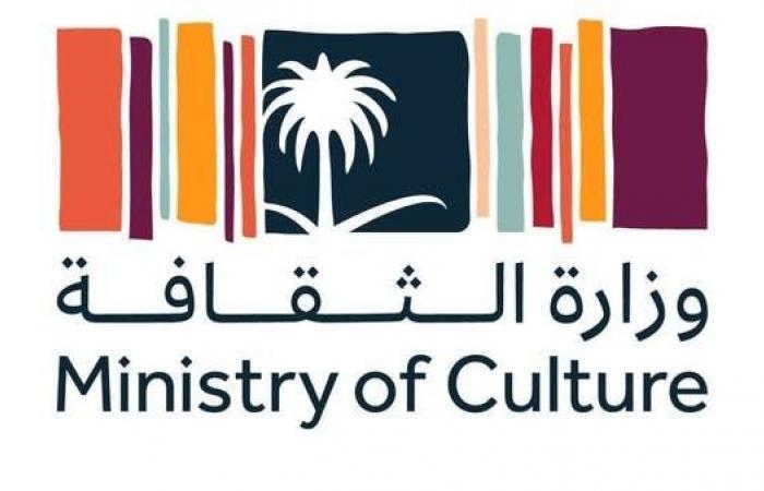 الخليج   وزير الثقافة السعودي يكشف عن الابتعاث الثقافي