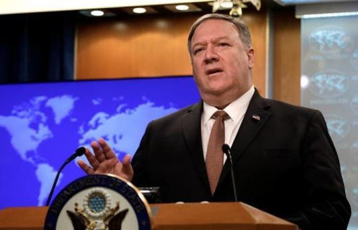 العراق | بومبيو لقادة العراق: واشنطن ستحمي وتدافع عن رعاياها