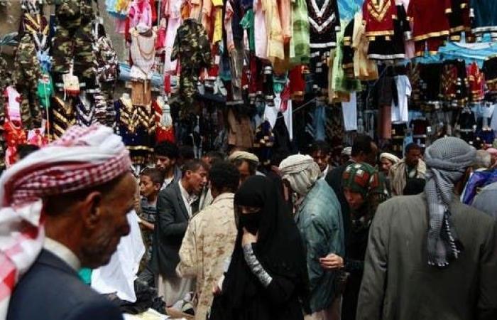 اليمن | اليمن.. إضراب شامل للتجار في مناطق سيطرة الحوثيين