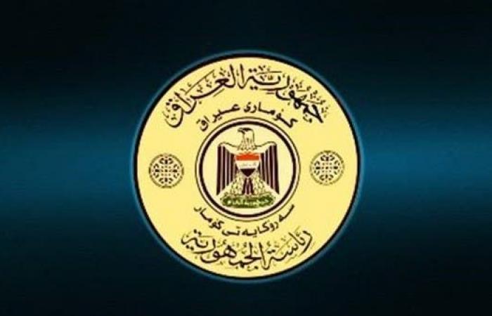 العراق | العراق.. الياسري يستقيل احتجاجا على لقاء ترمب - صالح