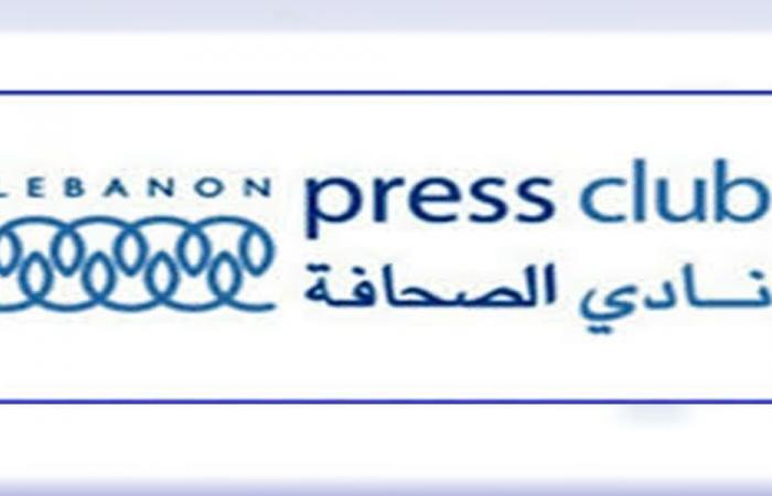 """نادي الصحافة أدان الاعتداء على الـ""""mtv"""": لحماية الإعلاميين"""