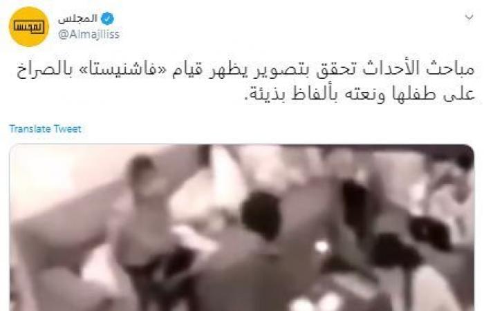 الكويت تفتح تحقيقًا مع نهى نبيل بسبب توبيخها لطفلها بألفاظ خادشة