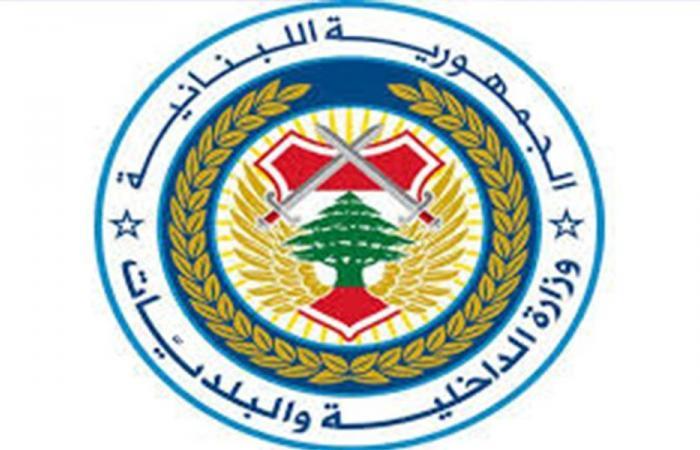 وزارة الداخلية: اجراءات وقائية من كورونا في السجون