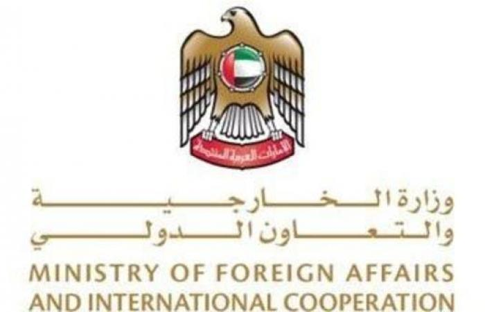 الخليج   الإمارات تبدأ إجلاء مواطنيها من إيران بسبب فيروس كورونا