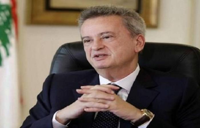 سرّ أرقام مصرف لبنان عند الحاكم وحده