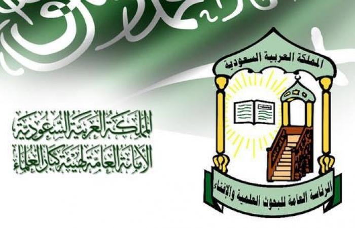 السعودية   كبار العلماء في السعودية: تعليق العمرة يتفق شرعاً بدفع الضرر