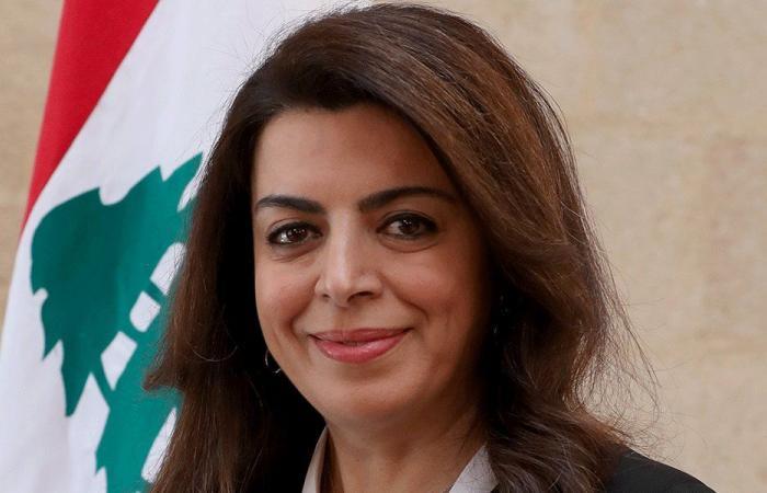 شريم صرحت عن أموالها لدى المجلس الدستوري