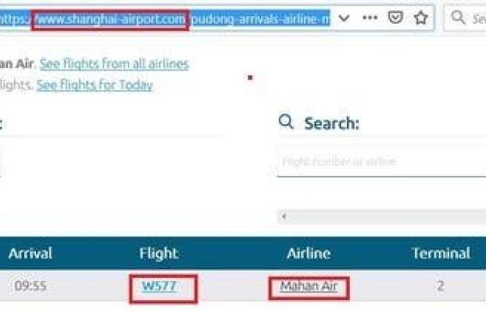 إيران | طيران إيراني نقل كورونا للشرق الأوسط.. لم يعلق رحلات الصين