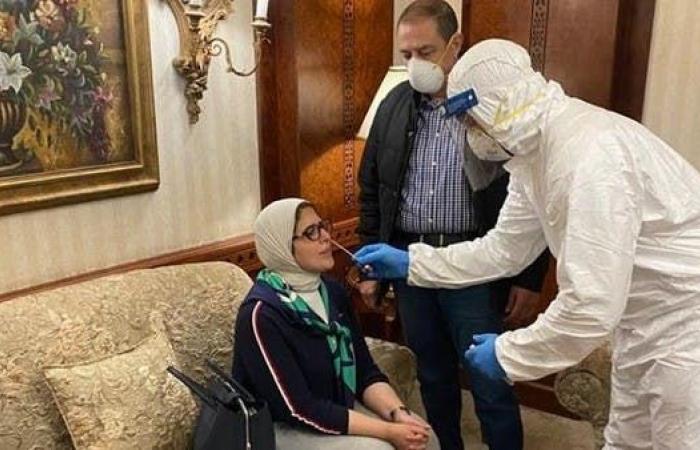 مصر | وضع وزيرة الصحة المصرية في الحجر بعد عودتها من الصين