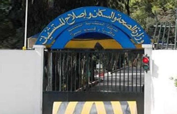 الجزائر.. إصابة 16 فرداً من عائلة واحدة بفيروس كورونا