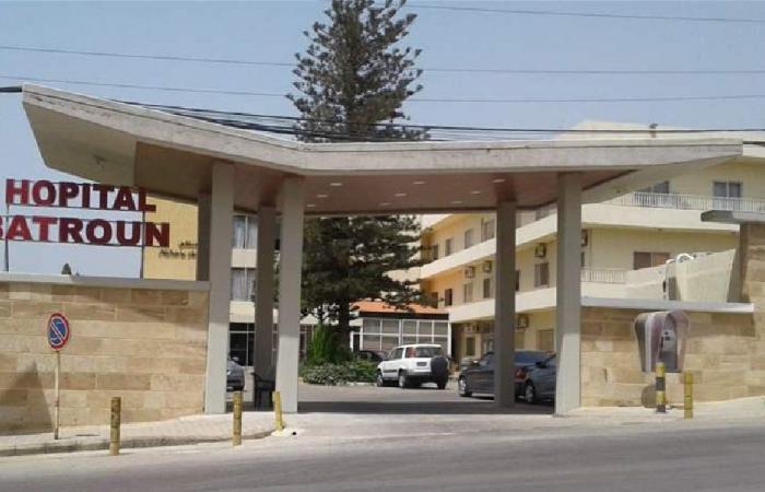 """حملة تبرّع لمستشفى البترون من أجل مواجهة """"كورونا"""""""