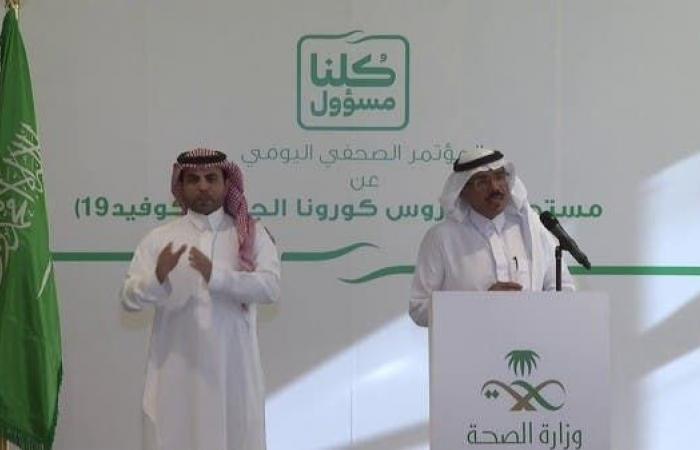 السعودية   السعودية: 205 إصابات جديدة بكورونا وتسجيل أول حالة وفاة