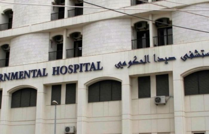 نقل 39 حالة مشتبه بإصابتها بكورونا من مستشفى صيدا الحكومي إلى بيروت