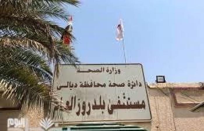 العراق | العراق.. حجر صحي على مستشفى بعد إصابة أحد العاملين