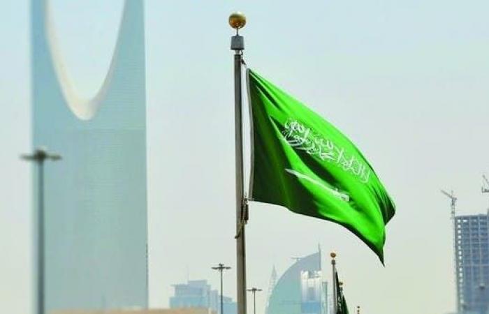 السعودية   السعودية: قمة العشرين الافتراضية ستناقش جهود مكافحة كورونا