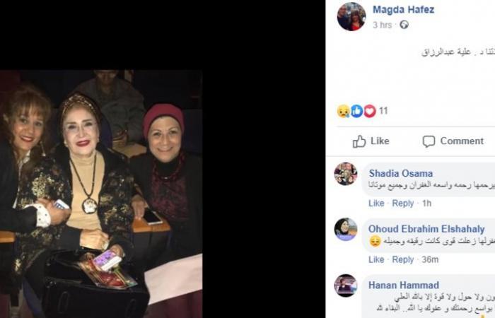 ناهد جبر تعود إلى الواجهة بعد وفاة ابنتها مايسة.. وهذه صورتها!