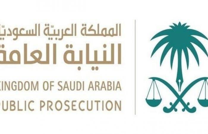 السعودية | السعودية: نشر فيديوهات لخرق منع التجول جريمة وهذه عقوبتها