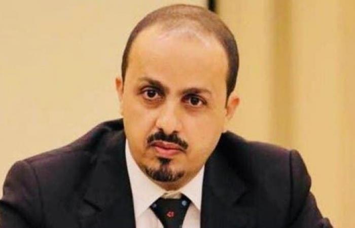 اليمن   حكومة اليمن تطالب بنقل مقر البعثة الأممية في الحديدة