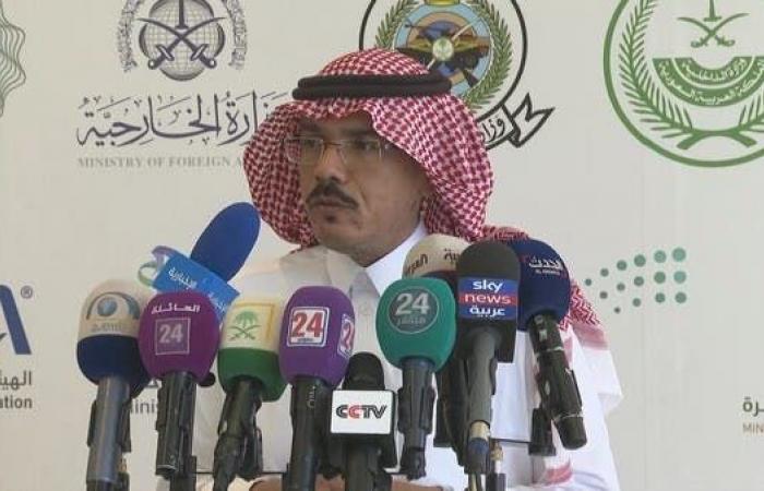 السعودية | الصحة السعودية: 133 حالة جديدة بكورونا والإجمالي 900