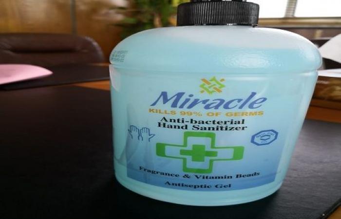 """وزارة الصناعة: """"Miracle"""" للمعقّمات مطابق للمواصفات"""