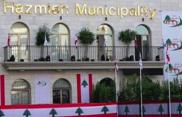 بلدية الحازمية تعلن عن أول حالة كورونا
