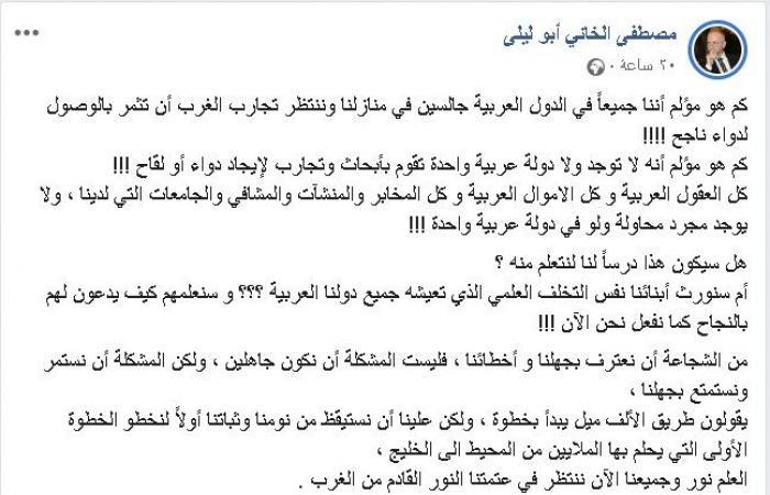 مصطفى الخاني: نحن متخلّفون.. ويكشف سبب انسحابه من باب الحارة 11!