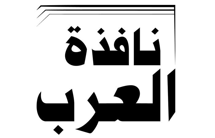 رغد صدام حسين: لم أحرض على مهاجمة الأحزاب في العراق